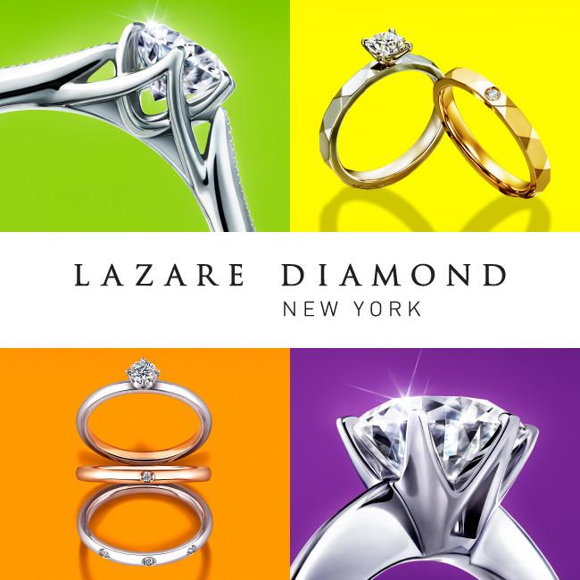 【LAZARE DIAMOND】(ラザール ダイヤモンド)