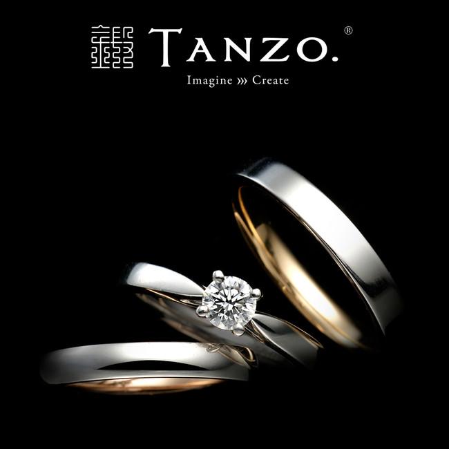 【TANZO】(タンゾウ)