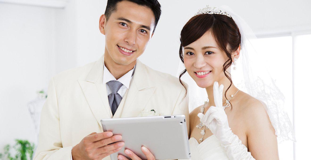09fb4e5c3f96e 後悔しない結婚式場選びをするためにチェックしたいポイント