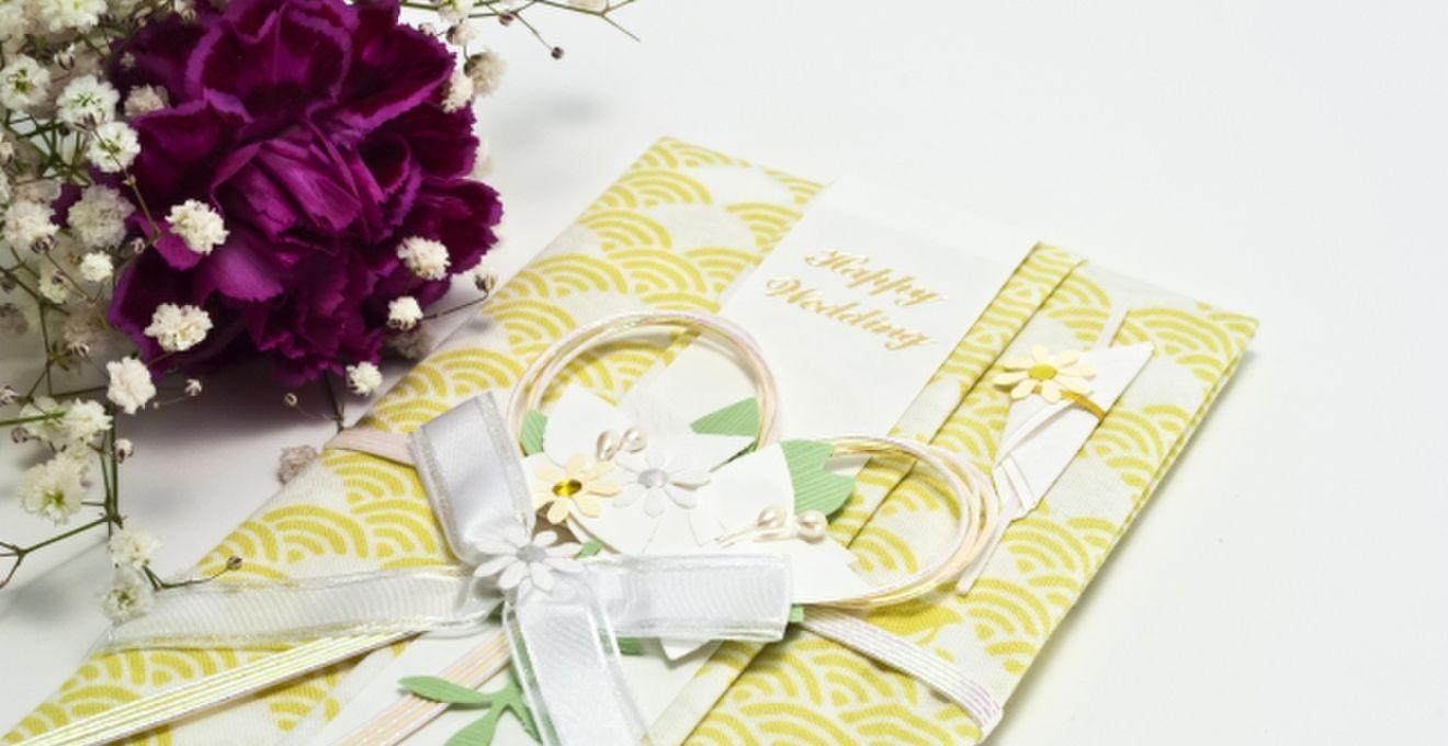 結婚祝いの相場!現金や品物のお祝い金額とマナー