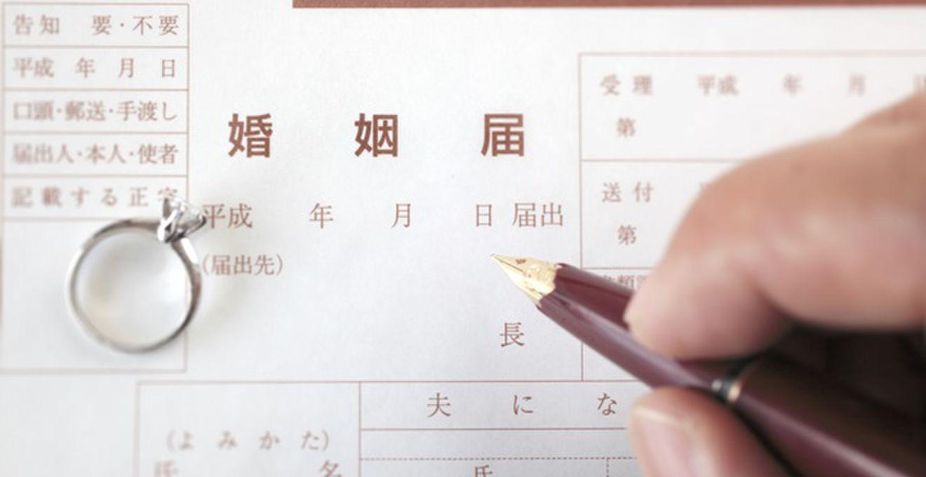 婚姻届受理証明書はどんな時に必要?もらい方や基礎知識など