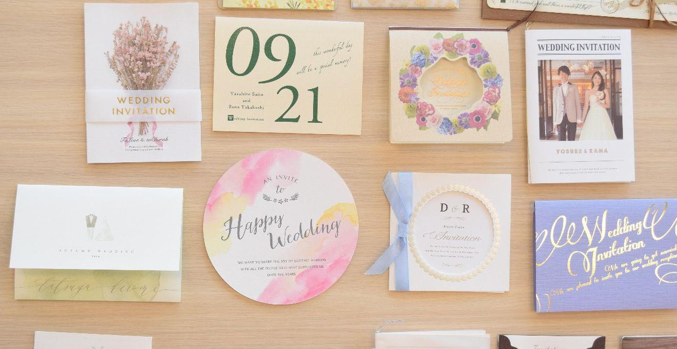 【サンプル請求あり】結婚式招待状の業者6社徹底比較!種類が多くて安いのはどこ?