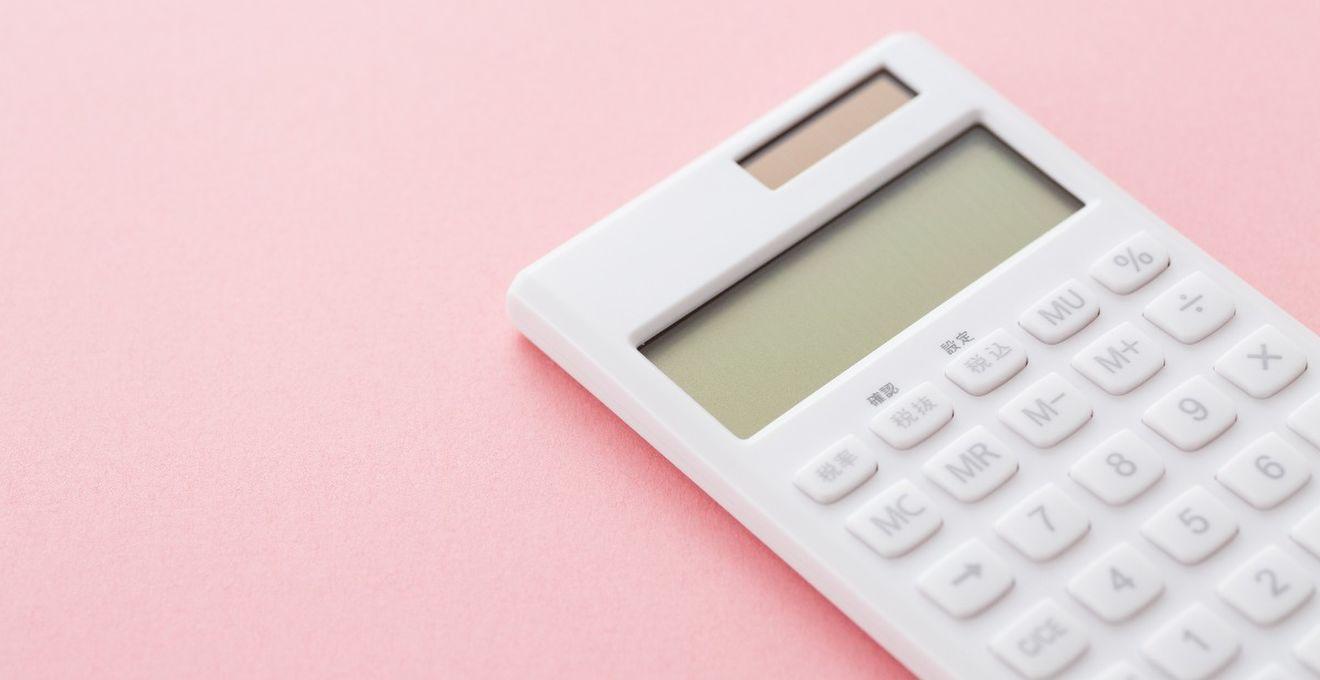 結婚式の費用、実際の自己負担額はいくら?<体験談>
