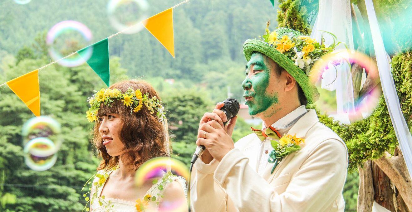 誓って、笑って、ダンスして♪ようこそ、「マエダ・ウェディング・フェスティバル」へ!