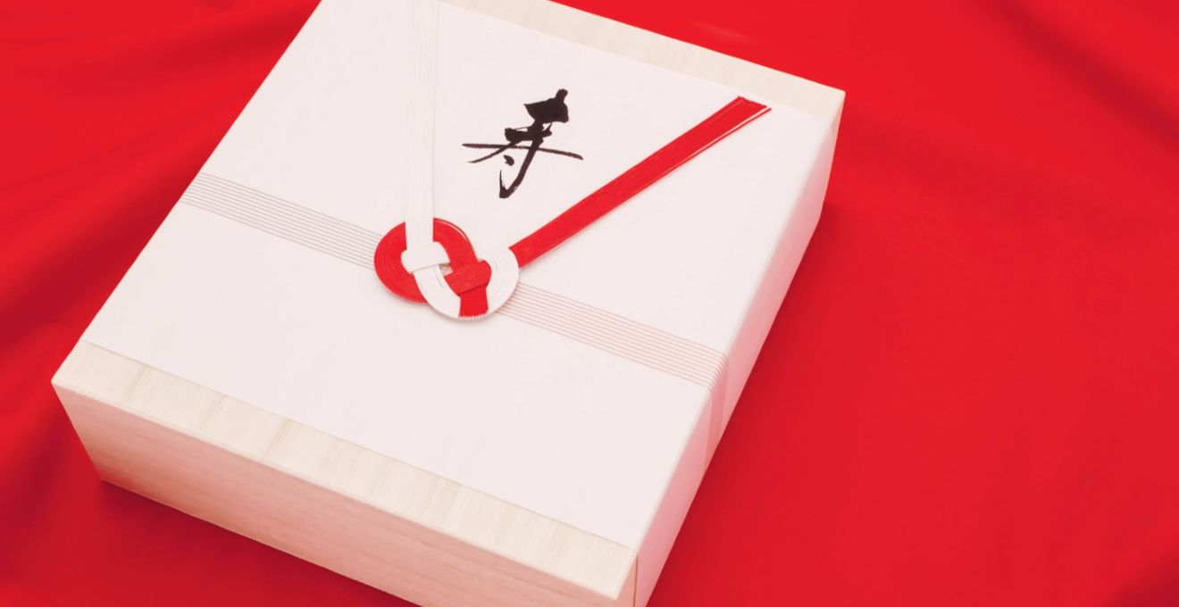 81f0ed142955e 結婚祝いのプレゼント♪贈るタイミングやのしの書き方マナー