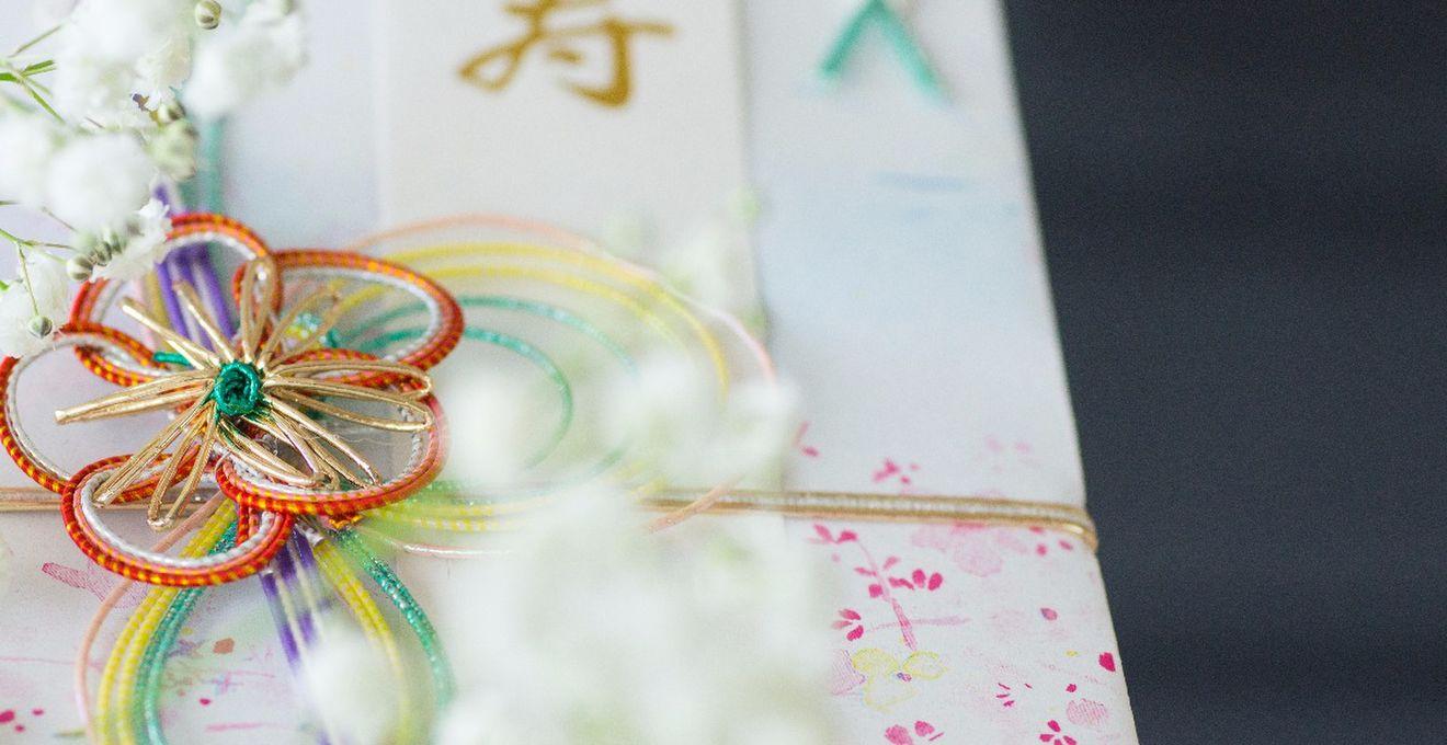 2224542641c0b ご両親に向けて。結婚式当日のご祝儀管理について読んでほしい4つの ...