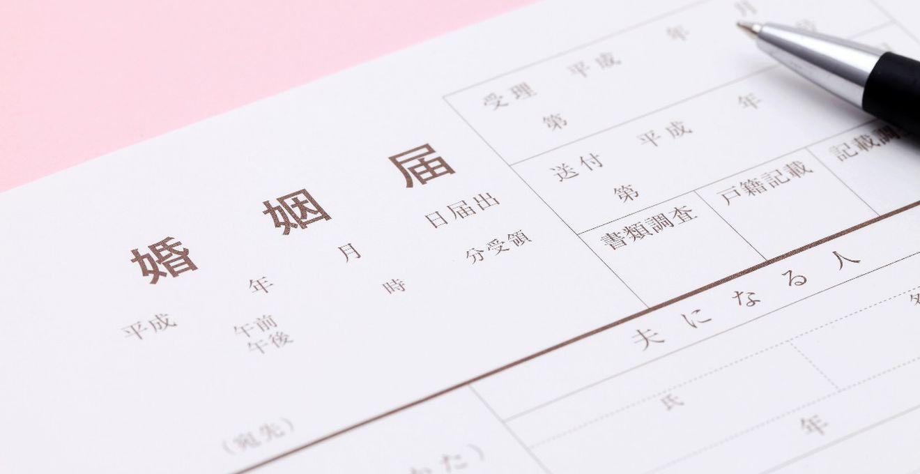 読めば完璧!「婚姻届」マニュアル*必要書類から手続き方法まで