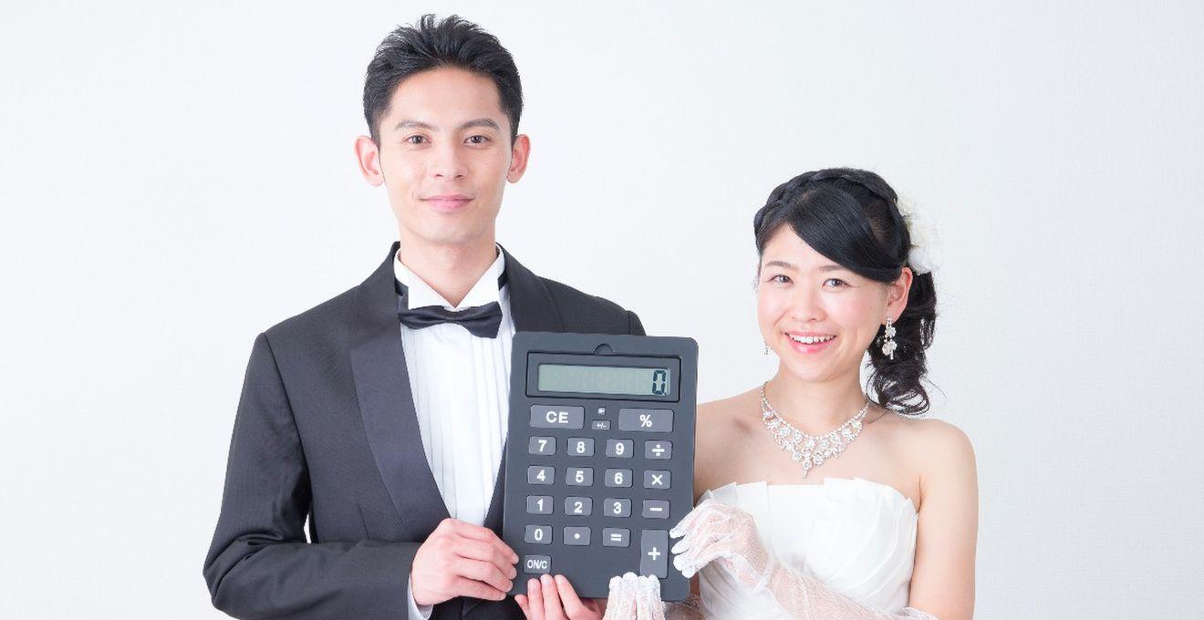 結婚式の費用!見積もり、相場からお金の節約ポイントまとめ