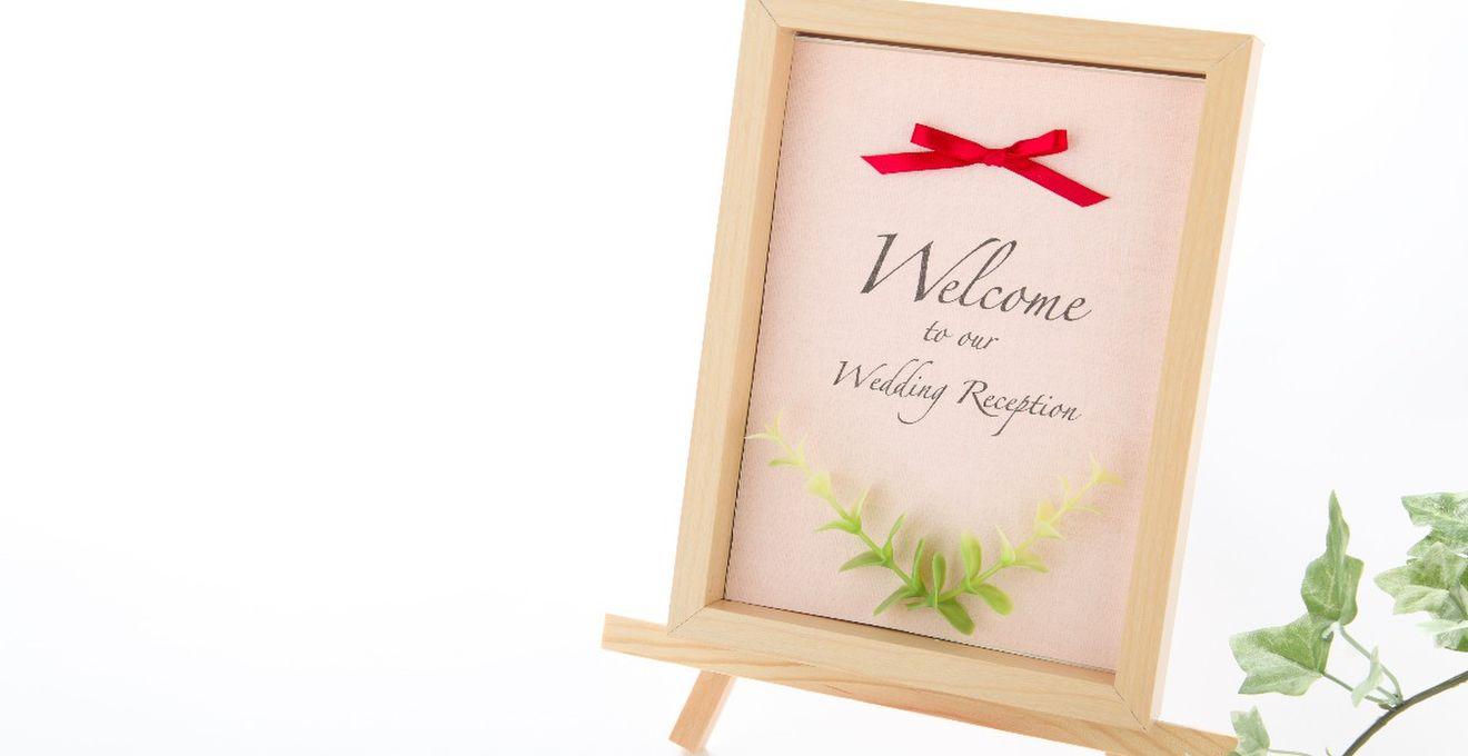 結婚式のウェルカムボード|DIYで簡単手作り&おしゃれアイデア集