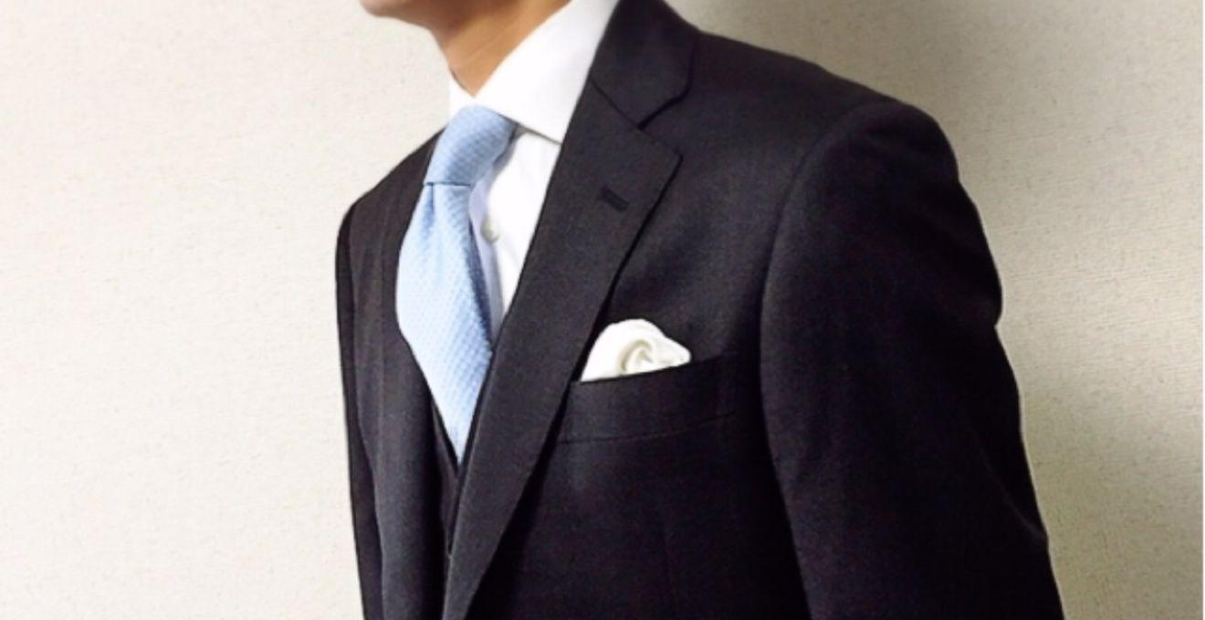 スーツのプロに聞く!結婚式初心者《男性向け》ゲスト服装マナー
