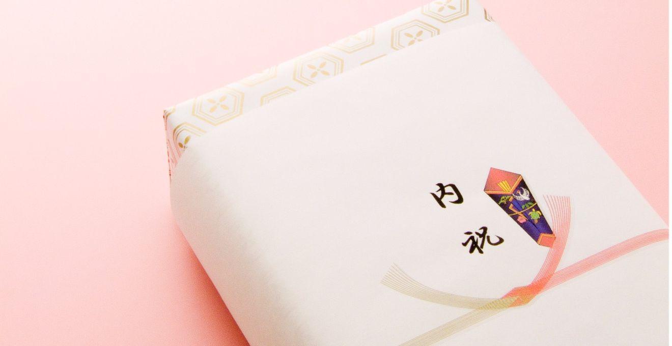 【結婚内祝いとは】お返しに人気のギフトや相場&のしやお礼状の書き方