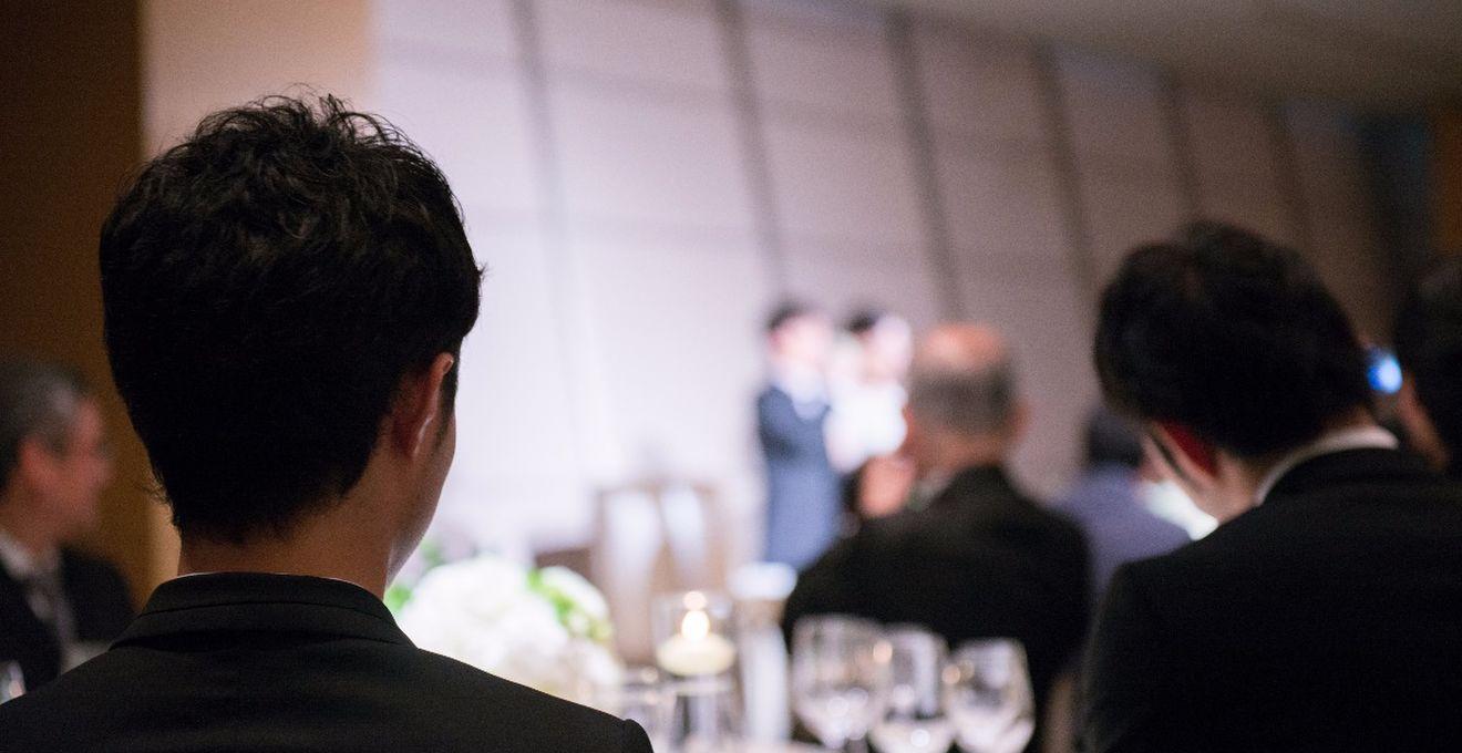 これって失礼?結婚式ゲストとして、上司を招待する際に気をつけること