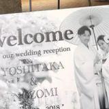 和婚花嫁注目!会場が華やかになる《和風ウェルカムボード》のオリジナルデザイン6選