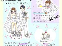 【ときめきトレンド】Vol.3 えっ、こんなものを結婚式に!?意外なアイテム特集