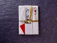 結婚式でもらうご祝儀袋の上手な活用方法