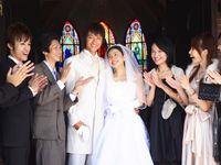少人数でも盛り上がる結婚式3パターン