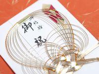 結婚式お呼ばれゲストのご祝儀袋マナー|書き方・包み方や金額相場