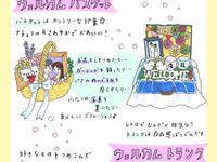 【ときめきトレンド】Vol.8 ウェルカムスペースもDIYでひと工夫!