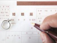 【体験談】婚姻届、提出してきました。書き損じにご注意!!