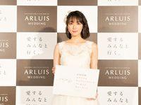 \吉岡里帆さんウェディングドレス姿をお披露目/お揃いのドレスが当たるチャンスも
