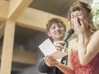 \卒花アドバイス付き/卒花さんから学ぶ「花嫁の手紙」書き方