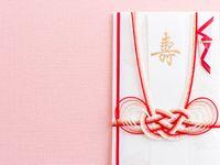 結婚式のご祝儀制と会費制、それぞれのメリット