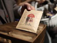 似顔絵や写真を入れよう*《四国珈琲》のオリジナルコーヒーが素敵♪
