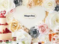 サマーウェディングはアイスでおもてなし♪ハーゲンダッツ×東京マリオットホテルの限定プランが可愛すぎる*