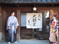 茶の湯の精神を取り入れた和婚のカタチ、KKRホテル金沢で「茶婚式」はいかが?