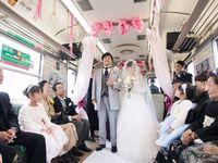 電車で結婚式!ブライダルトレインで式を挙げたいカップルを大募集