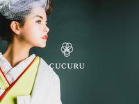 スタイルブック発売中!表参道CUCURU(ククル)は大人可愛い花嫁の着物の宝庫!