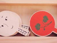 \恋に効くパワースポット/京都の神社へ夏のおでかけ