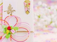結婚式ご祝儀の相場は?家族、友人、同僚へのお祝い金額について