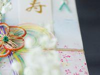 ご両親に向けて。結婚式当日のご祝儀管理について読んでほしい4つのポイント
