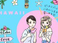 【ハッピー海外ウェディング】不動の人気「ハワイ」五感で味わうフォトジェニックな旅を♪