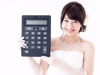 デリケートな問題。結婚式の両家負担額について押さえておくこと5つ