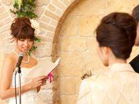 感動のシーン!結婚式で花嫁が両親への手紙を上手く贈るコツ