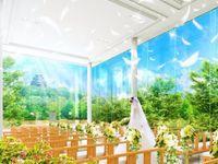 結婚式場<ニューオープン情報>キャッスルガーデン OSAKA