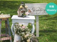 \結婚式DIY/ 自分たちだけの演出を♪挙式装飾特集