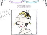 【フォトアイデア】和装に似合う髪型は、伝統的でも和洋折衷でもアリ!