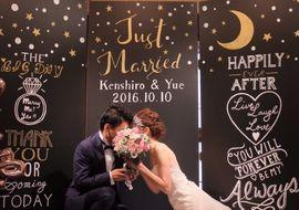 【結婚式拝見】「THE FUNATSUYA」で月と星がテーマのコンセプチュアルウェディング!
