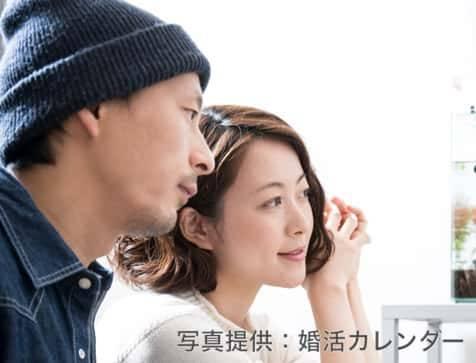 激レア恋活ロイヤルパーティー(2部)