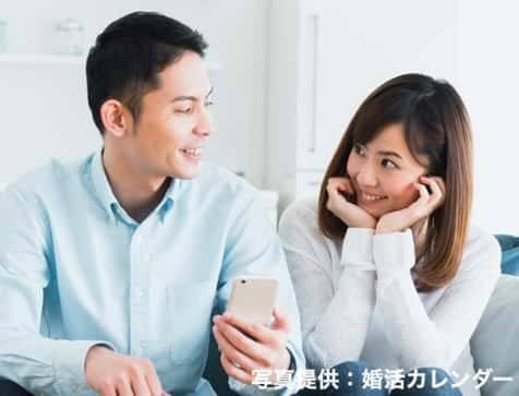 ≪新潟≫【1対1着席対話型】♂35-46歳 ♀34-45歳 結婚前提恋愛編