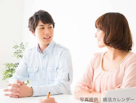 20代限定/恋活・友活編…趣味、価値観、相性ピッタリ!?~『社会人New恋愛スタート♪』
