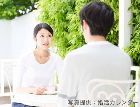 友活アラサーコンin盛岡 開催日時:1月14日(日) 14:00~16:30