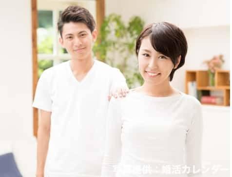 友活飲み会コンin盛岡 開催日時:1月14日(日) 18:00~20:00