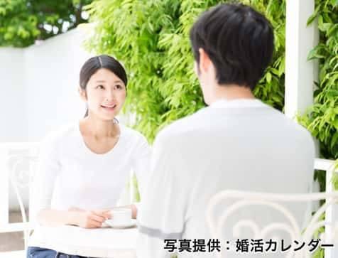 平日夜コン in盛岡 開催日時:1月24日(水) 20:00~22:00