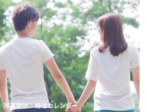80年代限定 in近江八幡 開催日時:2月10日(土) 14:00~16:30