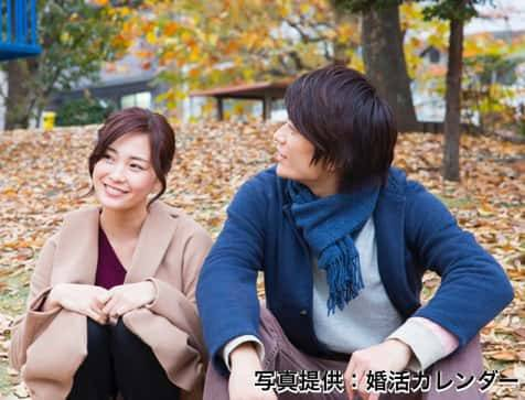 アニメ好き合コンパーティーin梅田☆男性23~36歳×女性20~34歳☆12月22日(金)
