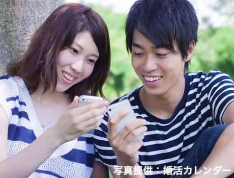 【山口】4/30(日)ツイン街コン〜高身長男性限定コン〜※開催中止